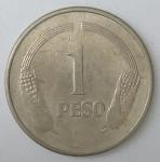 monedas de America - Colombia -  1975 venta
