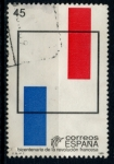 Stamps Spain -  ESPAÑA_SCOTT 2593,02 $0,2