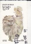 Sellos de Asia - Omán -  gato de raza-