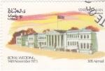 Stamps : Asia : Oman :  Royal Wedding- sandhurst