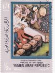 Stamps : Asia : Yemen :  músicos