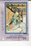 Stamps : Asia : Yemen :  arte japones- Kuniyasu