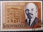 Sellos de Europa - Rusia -  116 ° aniversario de nacimiento de Lenin.