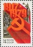 Sellos de Europa - Rusia -  62° Aniversario de la Gran Revolución de Octubre.