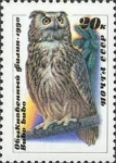 Stamps Russia -  Búhos