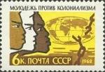 Sellos de Europa - Rusia -  Internacional