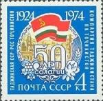 Sellos de Europa - Rusia -  50.º aniversario de las repúblicas soviéticas