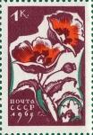 Stamps Russia -  Unión Soviética (URSS)