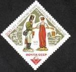 sello : Europa : Rusia : Bicentenario de las obras de cerámica Dmitrov