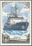 sello : Europa : Rusia : Flota Nacional de Rompehielos