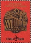 Stamps Russia -  16º Congreso Sindical Soviético.