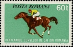 sello : Europa : Rumania : Centenario de las carreras de caballos en Rumania