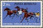 Sellos del Mundo : Europa : Rumania : Centenario de las carreras de caballos en Rumania