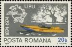 Sellos del Mundo : Europa : Rumania :  U.P.U. (Universal Postal Union), Centenary