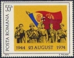 Sellos del Mundo : Europa : Rumania : 30th Aniversario de La liberación de Rumania del fascismo