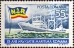 Stamps : Europe : Romania :  75 años de navegación marítima