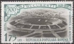 Stamps : Europe : Romania :  500 Years of Bucharest