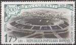 Sellos de Europa - Rumania -  500 Years of Bucharest