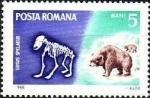 Stamps : Europe : Romania :  Animales Prehistóricos