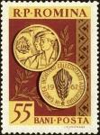 Stamps Europe - Romania -  Finalización del proyecto de colectivización agrícola