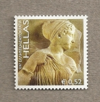 Stamps Greece -  Artemis