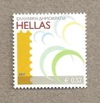 Stamps Greece -  Dibujos