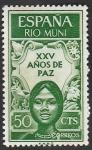 Stamps Equatorial Guinea -  rio muni - 60 - XXV Años de Paz, Alegoría