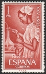 Sellos del Mundo : Africa : Guinea_Ecuatorial : rio muni - 61 - XXV Años de Paz, Enfermera