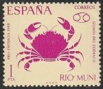 Stamps Equatorial Guinea -  rio muni - 83 - Cáncer, signo del zodiaco