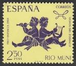de Africa - Guinea Ecuatorial -  rio muni - 85 - Géminis, signo del Zodiaco