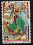 sellos de Europa - España -  ESPAÑA_SCOTT 2652,02 $0,2