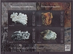 Stamps : Asia : Kyrgyzstan :  minerales del país