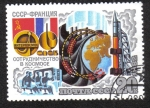 Stamps of the world : Russia :  Soviet–French Space Flight