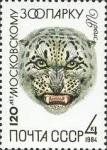 de Europa - Rusia -  Zoológico de Moscú, 120 ° Aniversario