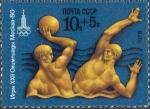 Sellos de Europa - Rusia -  Juegos Olímpicos de verano 1980, Moscú (V)