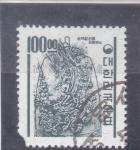 Stamps : Asia : South_Korea :  ARTESANÍA
