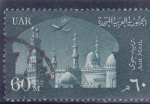 Stamps : Africa : Egypt :  PANORÁMICA