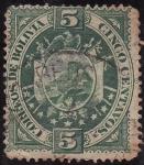 Stamps Bolivia -  Escudo
