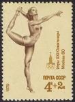 Sellos de Europa - Rusia -  Juegos Olímpicos de verano 1980, Moscú (IX)