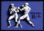 Sellos de Europa - Rusia -  Juegos Olímpicos de verano 1980, Moscú (II)