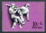 Stamps Russia -  Juegos Olímpicos de verano 1980, Moscú (II)