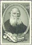 Sellos de Europa - Rusia -  150 ° aniversario de nacimiento de L. N. Tolstoi
