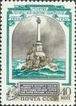 Sellos de Europa - Rusia -  Centenario de Defensa de Sebastopol, Monumento a los barcos hundidos en la bahía de Sebastopol