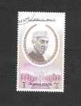 Stamps United Arab Emirates -  Personaje