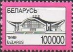 Sellos del Mundo : Europa : Bielorrusia : BelEXPO