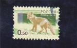 Stamps Russia -  ZORRO