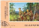 Stamps of the world : North Korea :  SOLDADOS