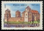 Stamps Europe - Belarus -  Bielorrusia - Conjunto del Castillo del Mir