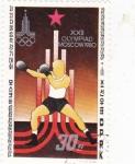 Stamps : Asia : North_Korea :  OLIMPIADA DE MOSCU