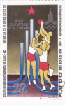 Stamps : Asia : North_Korea :  OLIMPIADA DE MOSCU